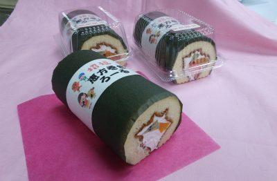 恵方巻ロールケーキ