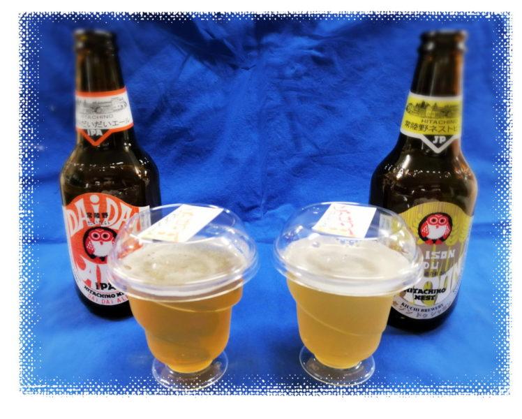 ビールのゼリー