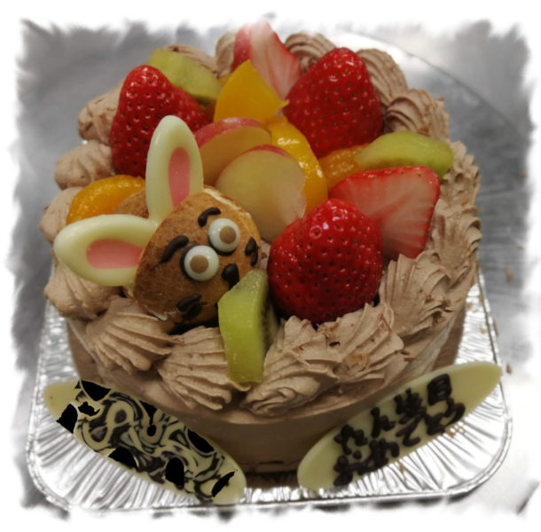 誕生日ケーキ生チョコ